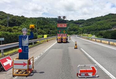 高速道路規制